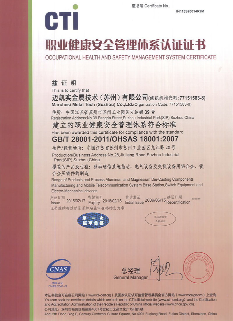 Capability management system certification marchesi group ohs18001 1betcityfo Gallery